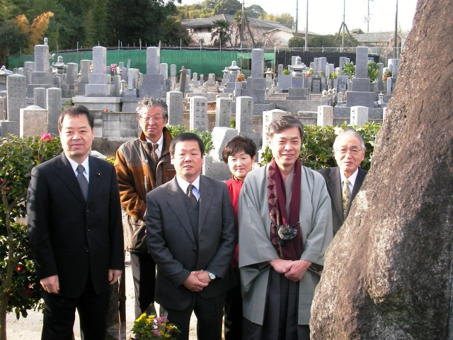http://www.kokuta-keiji.jp//media/file_20080101T140703406.jpg