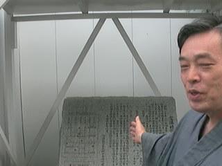 「空爆被災を記録する碑」