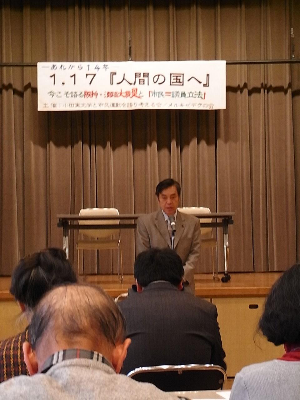 1.17『人間の国』へ