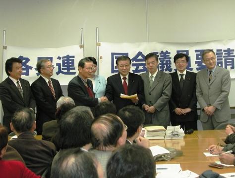 消費税廃止を求める署名