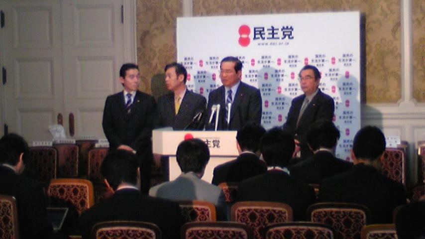 野党4党国対委員長会見