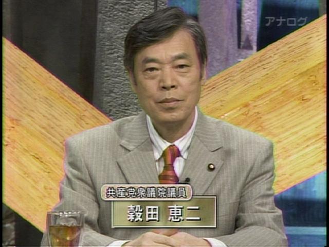 TVタックル放送