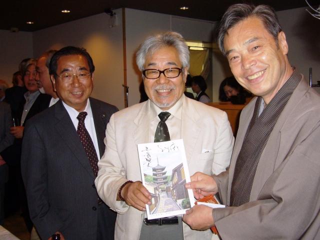 井堂雅夫さんの「平成版浮世絵 京都百景」出版記念パーティー