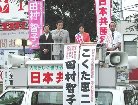 都議選 葛飾区で田村候補の応援