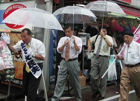 雨の中 都議選の応援
