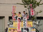070610下京
