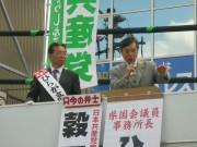 静岡参院補選恵さん表情OK