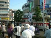 参院静岡補選三島遠景
