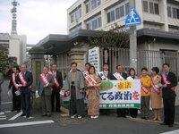 京都府庁前