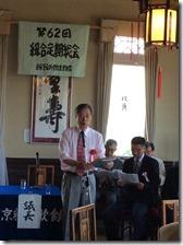 6月8日下京料飲組合総会