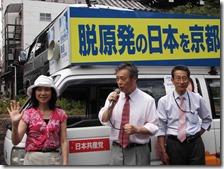 6月8日上京で宣伝近景