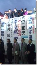 有楽町7党街頭宣伝