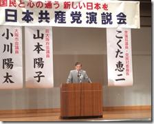 大阪市平野区演説会