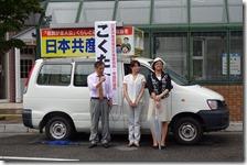 JR草津駅前