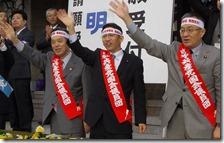 TPP交渉参加反対デモ激励2
