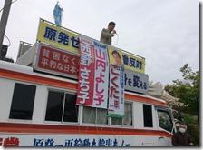 三条京阪宣伝