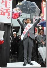 府知事選挙尾崎さんの第一声
