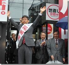 知事選挙尾崎