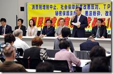 大運動実行委員会開会日集会