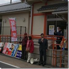 伏見稲荷駅前宣伝