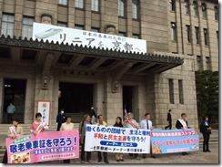 メーデー激励京都市役所