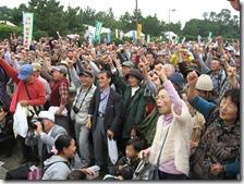 赤旗祭り近畿の集い「頑張ろう」