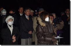阪神・淡路大震災追悼早朝集会