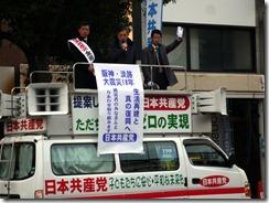 20130117 阪神淡路メモリアル朝宣伝