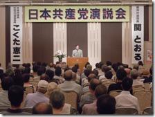 鶴岡市の演説