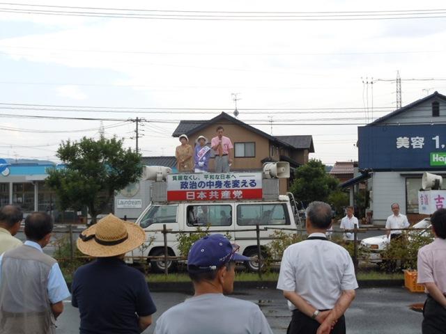 松江市会議員増員選挙で、吉儀 ...