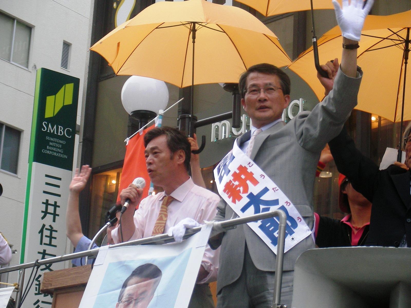 兵庫県知事選の応援