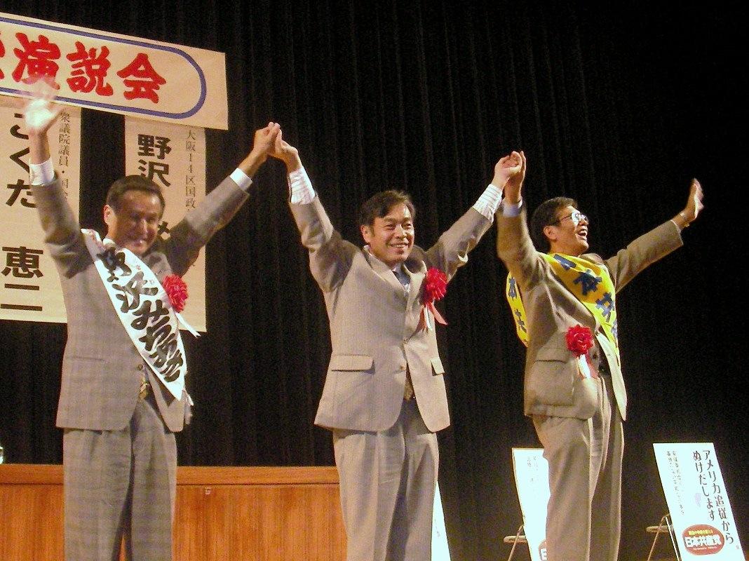 八尾市で演説会
