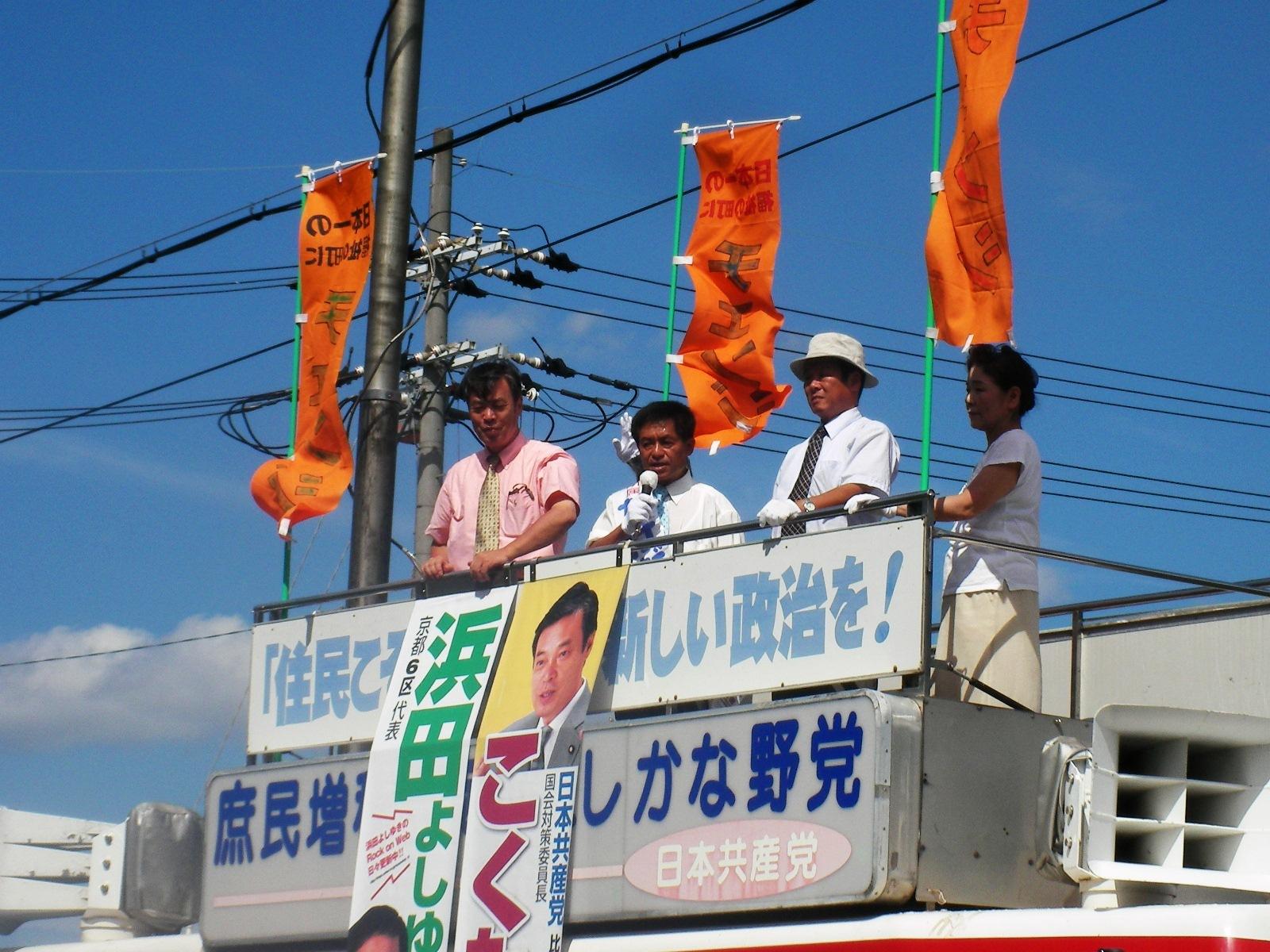 久御山町長選たけだ万徳さん事務所開き