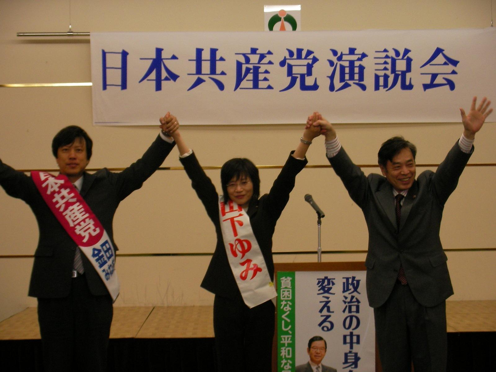 宍粟市で演説会