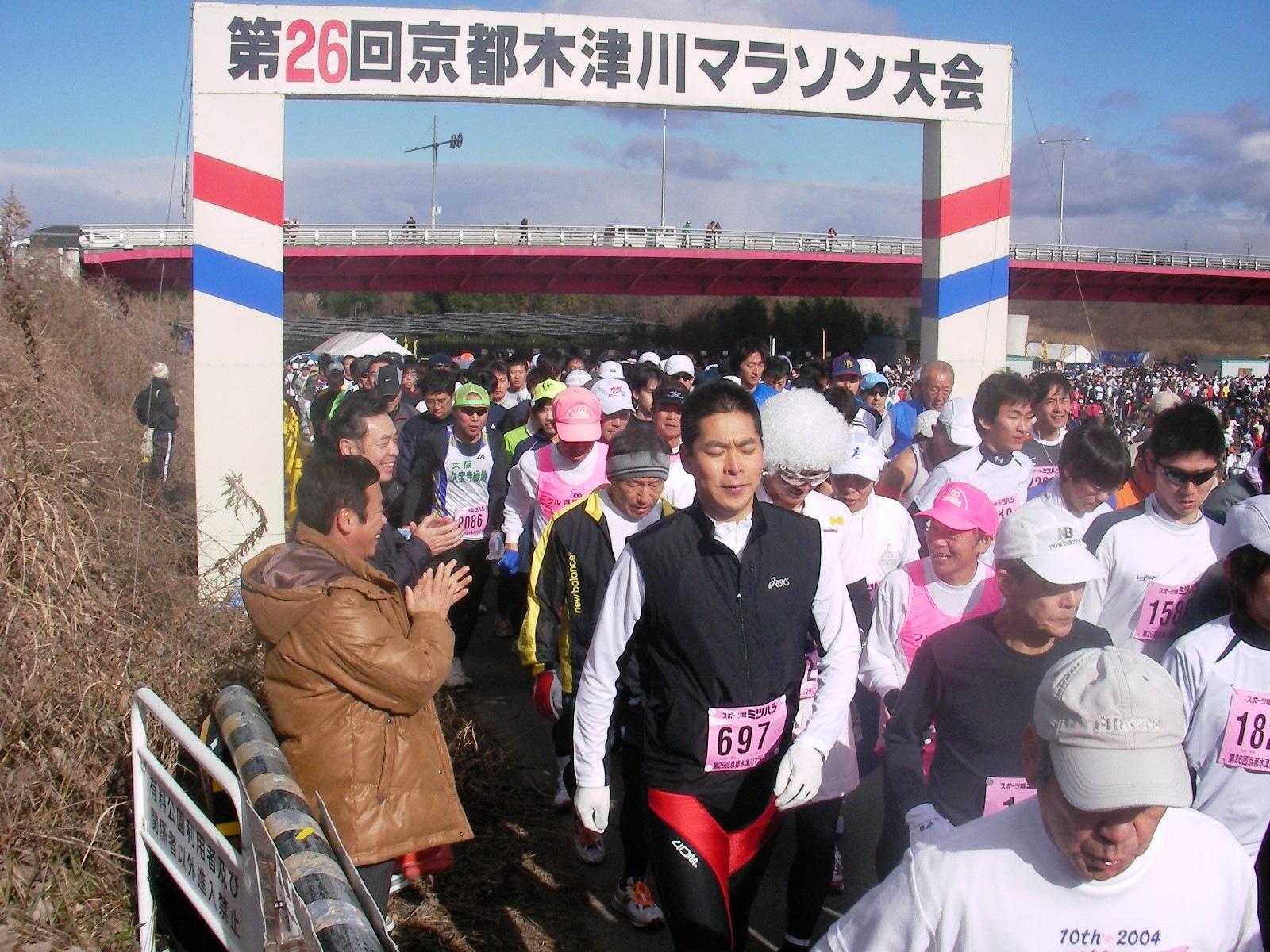 木津川マラソンを激励