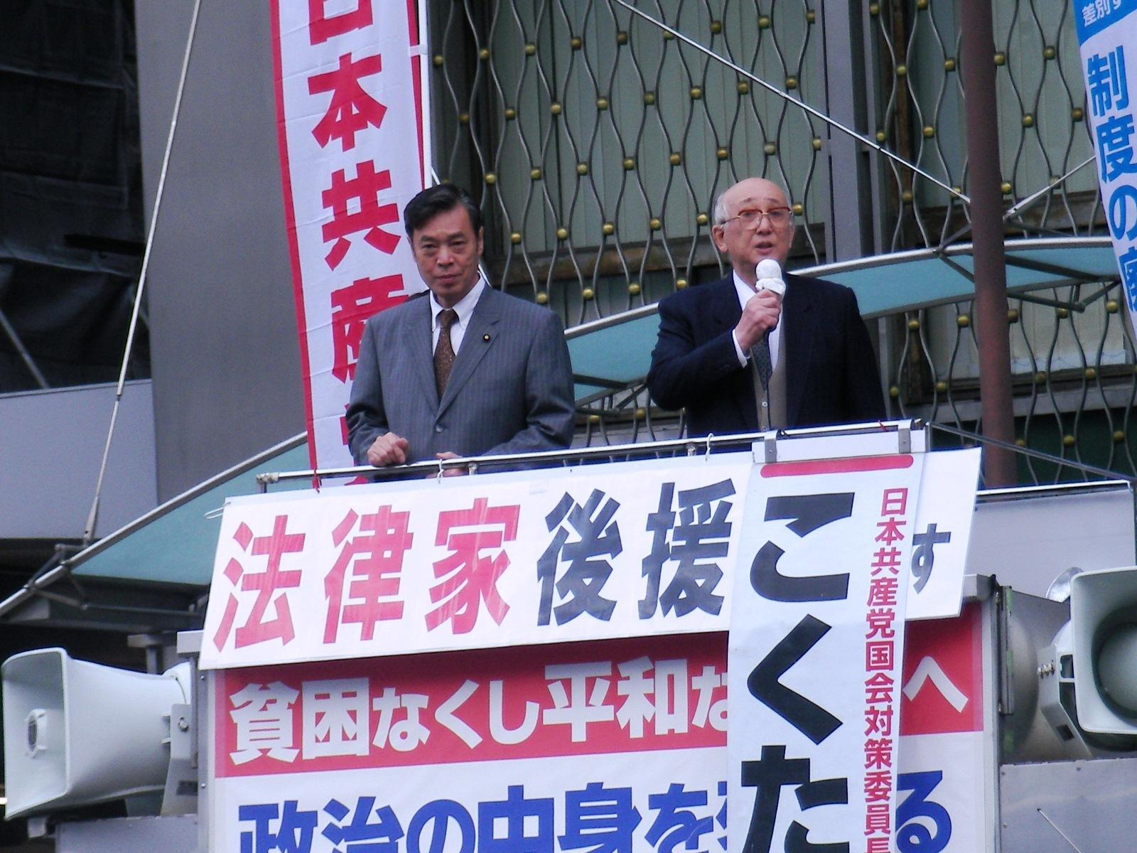 京都法律家後援会と演説