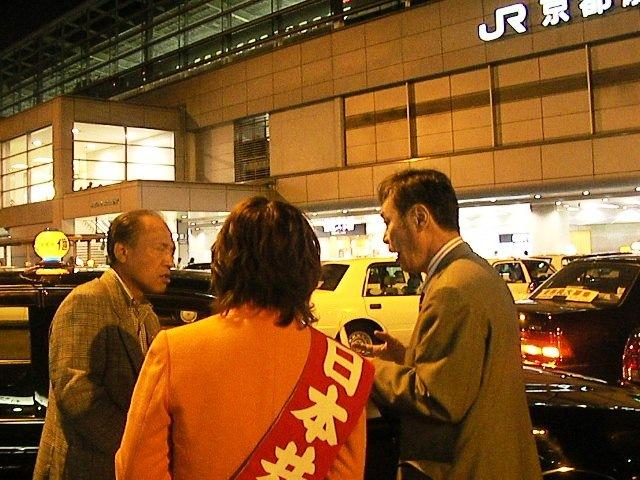 京都駅前でタクシー運転手と対話