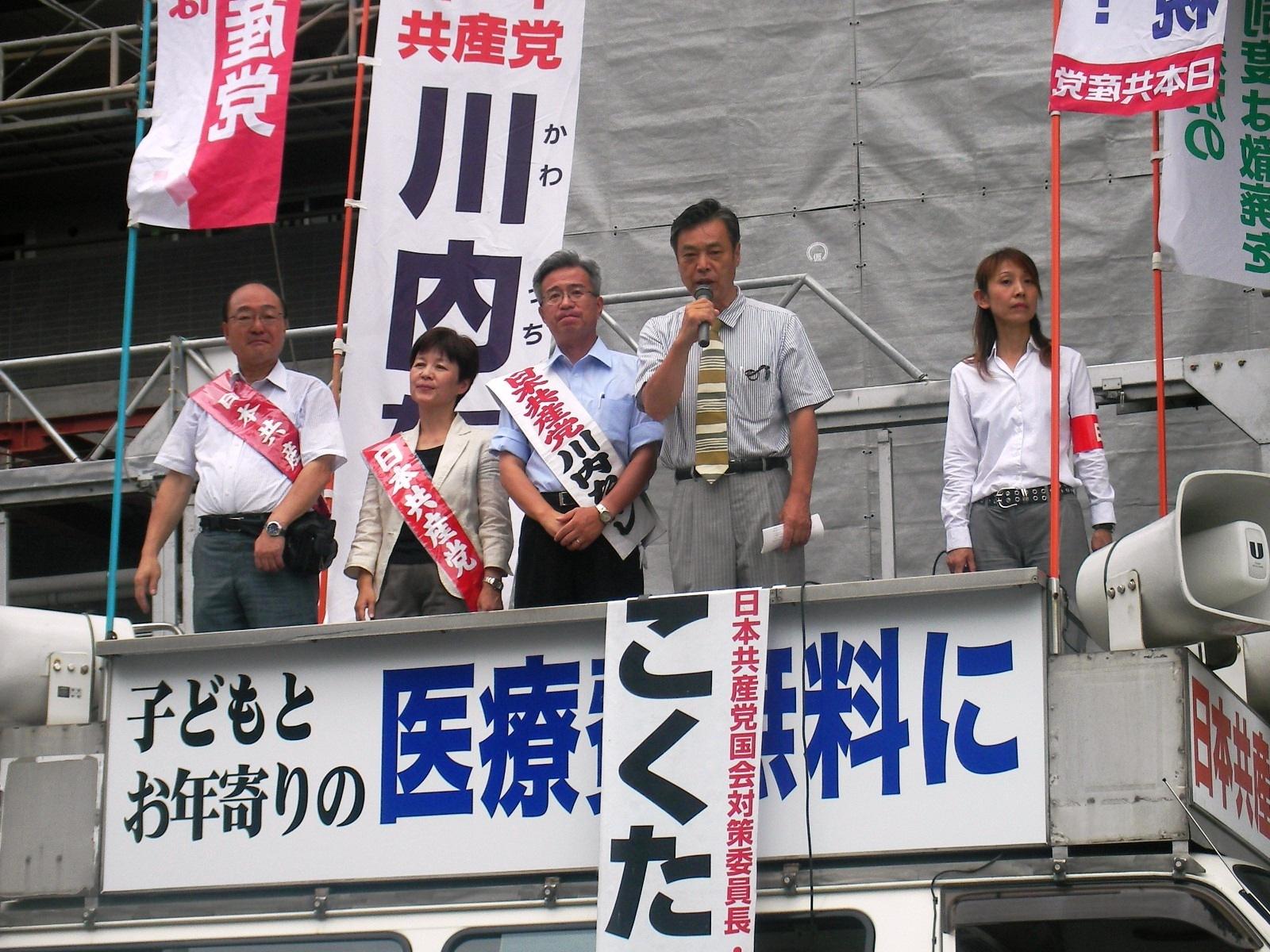 大津で終戦記念日街宣