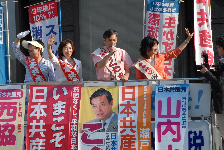 京都1区女性宣伝