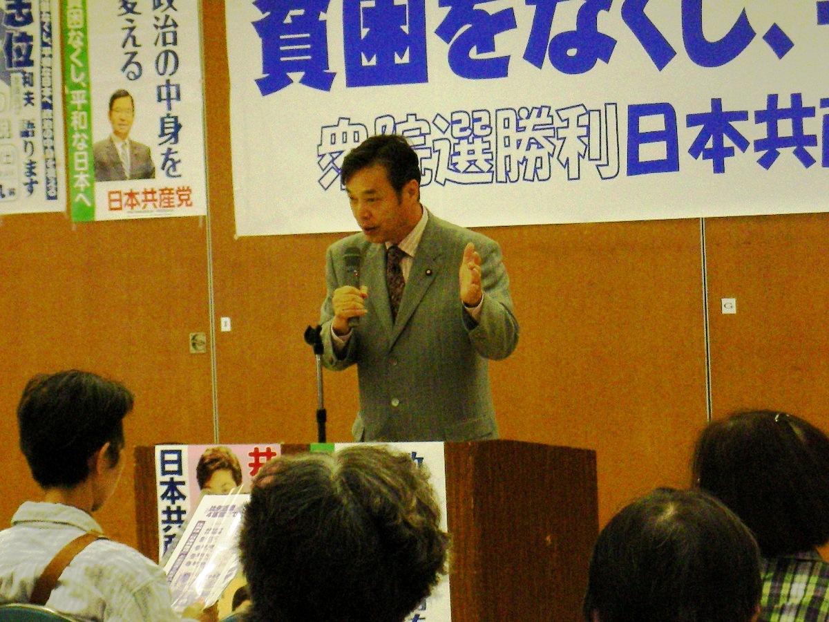 神戸・長田区で演説会
