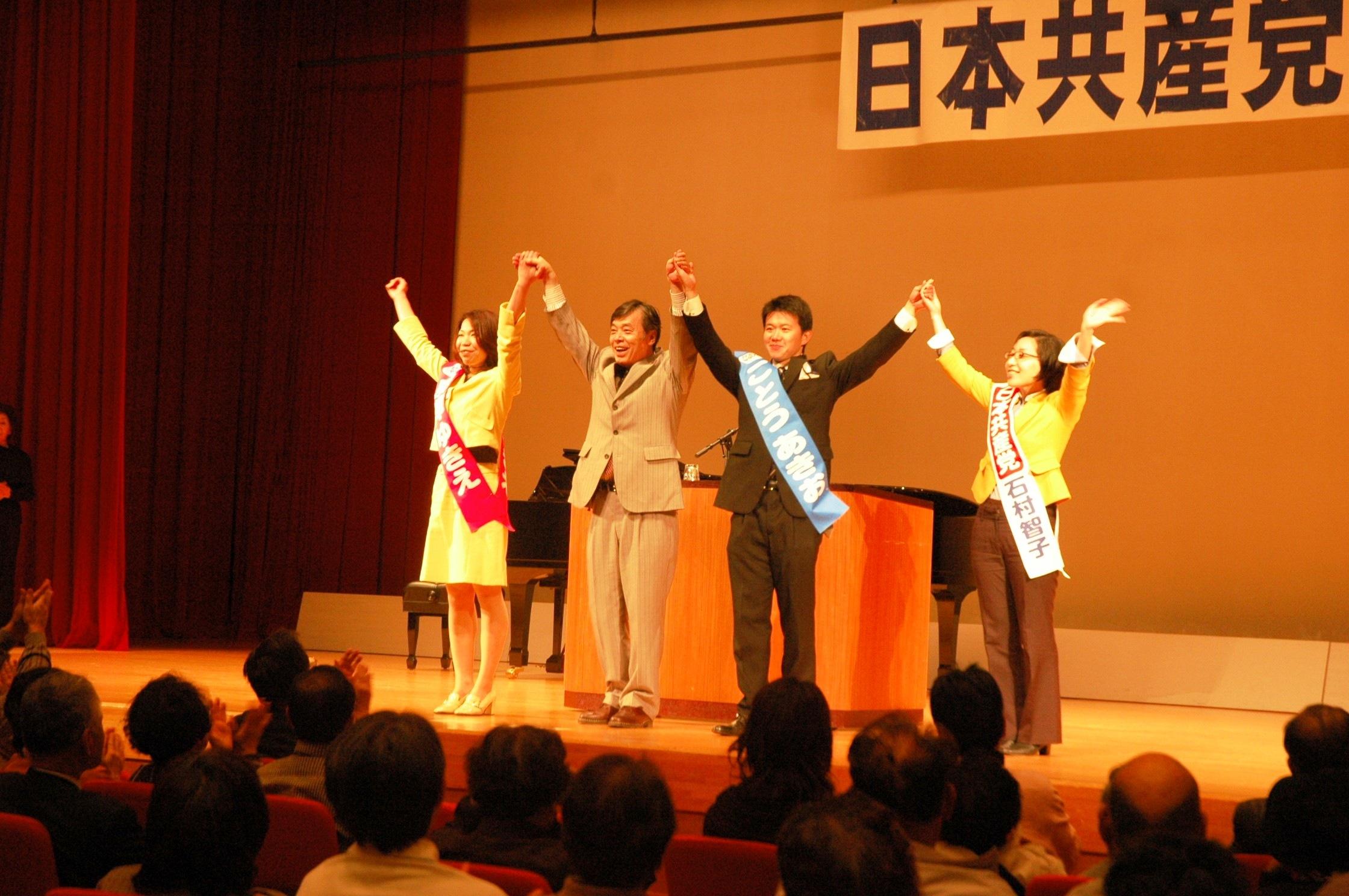 岡山県瀬戸市で演説会