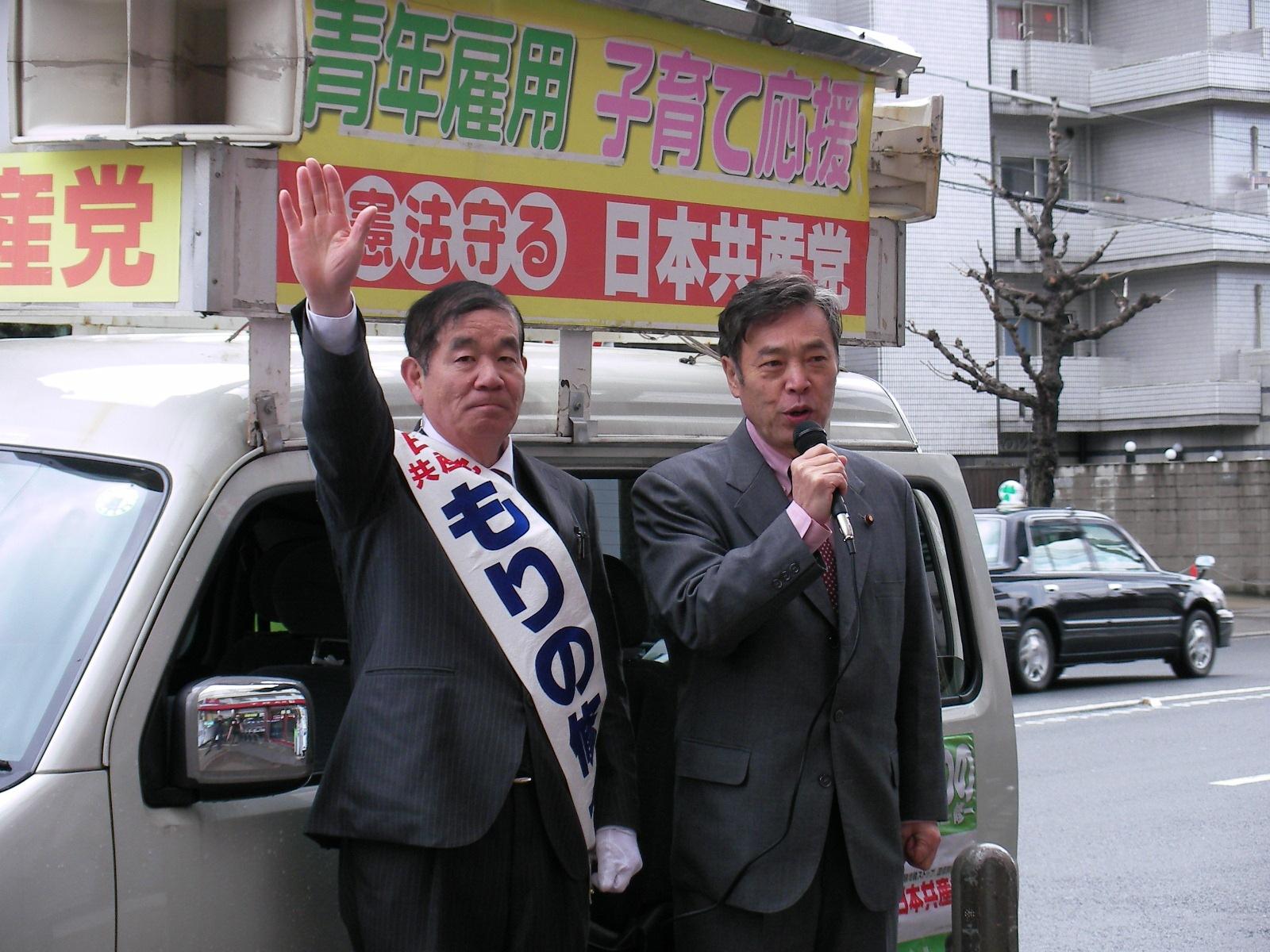 下京区もりの予定候補と