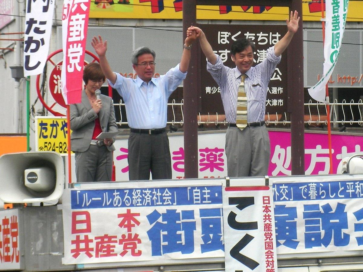 滋賀1区で演説会