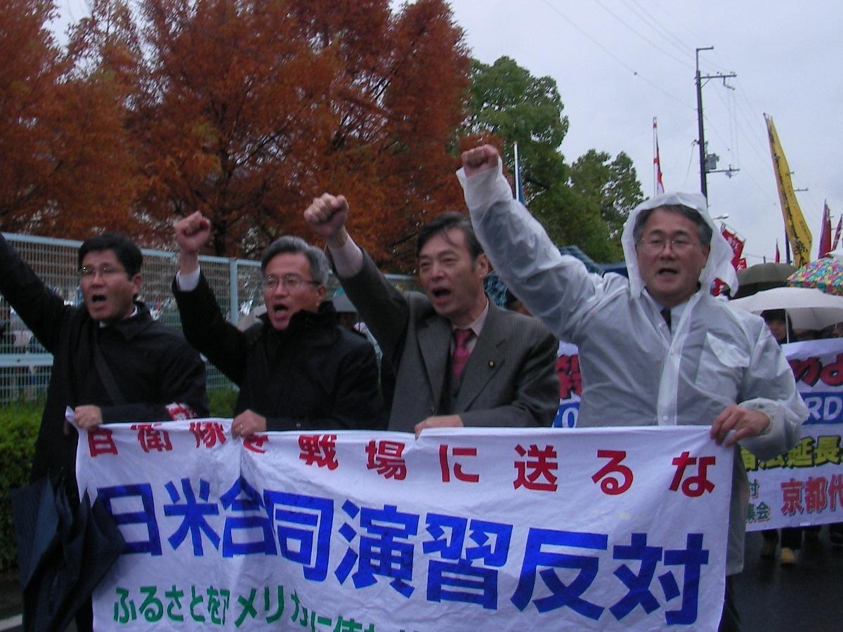 日米合同演習反対大集会