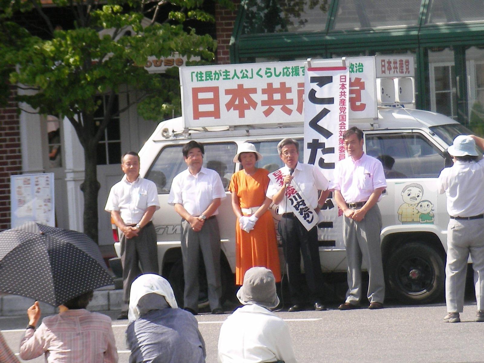 草津市内で終戦の日街頭演説