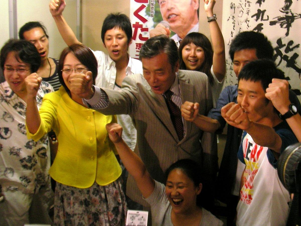比例近畿で当選確実!