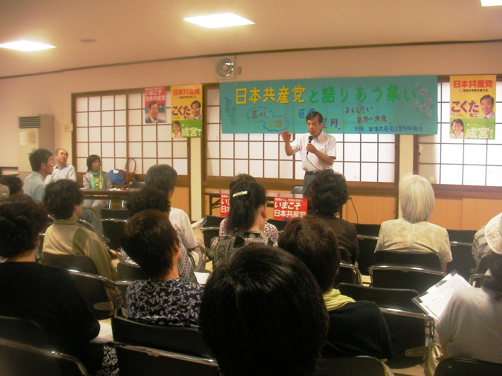 上賀茂学区で演説会
