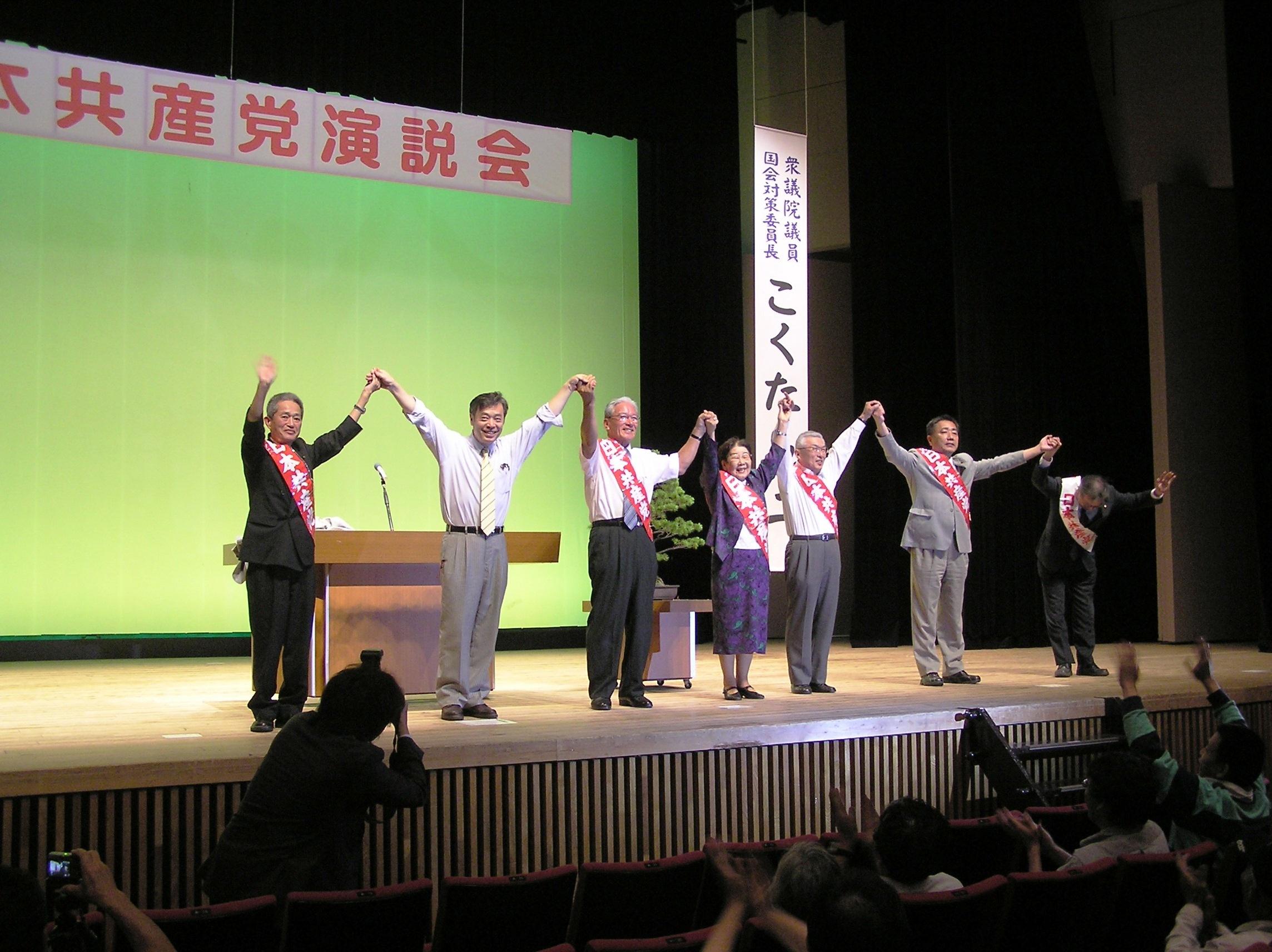 愛媛県新居浜市で演説会