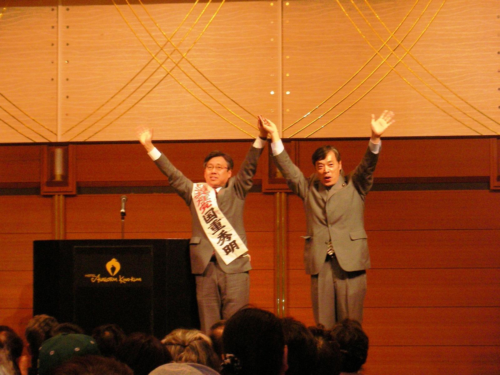 和歌山1区,くにしげ予定候補と