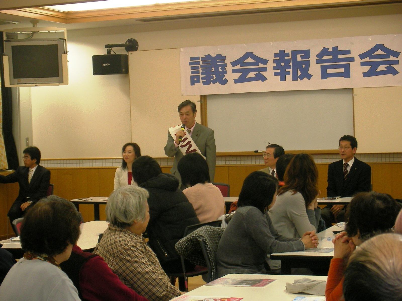 上京区乾隆学区で報告会